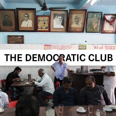 Democratic Club Exhibition